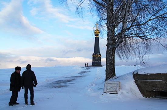 Каждый россиянин должен хотя бы раз в жизни побывать в Бородине