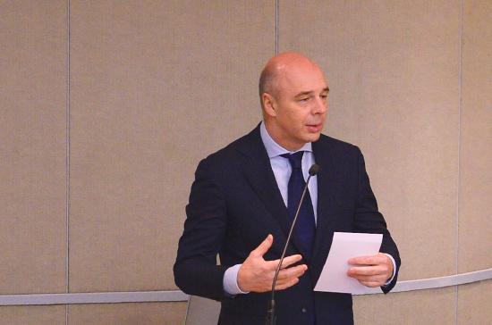Силуанов озвучил сумму финансовых резервов России