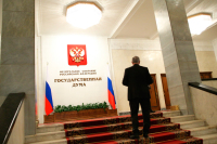 Госдума намерена бороться с конфликтом интересов в депутатской среде