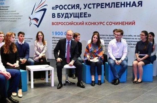 Путин высказался за обновление системы подготовки кадров