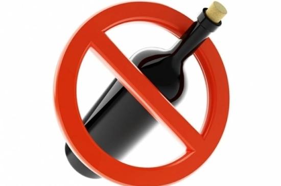 Онищенко оценил идею проекта опринудительном лечении алкоголиков