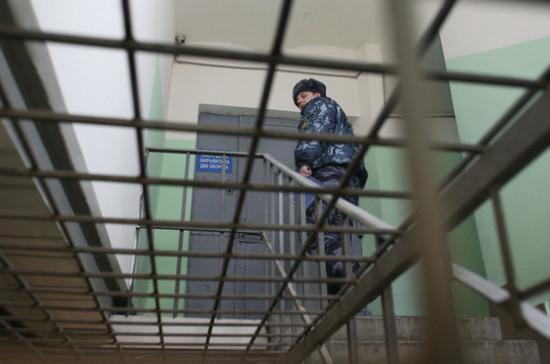 Работники аппарата омбудсмена могут получить право посещать тюрьмы