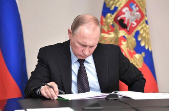 Путин утвердил Основы госполитики в области защиты от ЧС до 2030 года