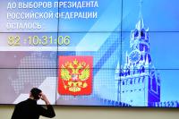 Кто хочет стать Президентом России