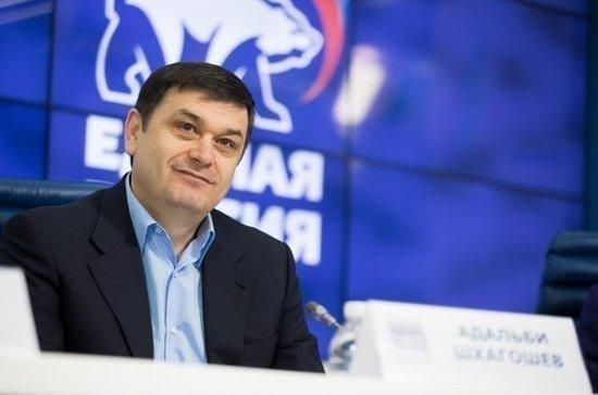 Шхагошев пригласил работников Госдепартамента США посетить Северный Кавказ