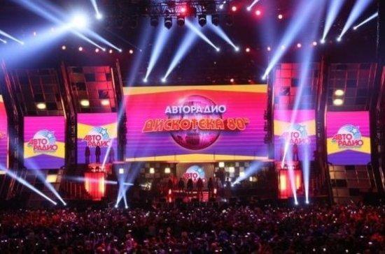 Миллионы россиян встретили Новый год под хиты фестиваля «Авторадио» «Дискотека 80-х»
