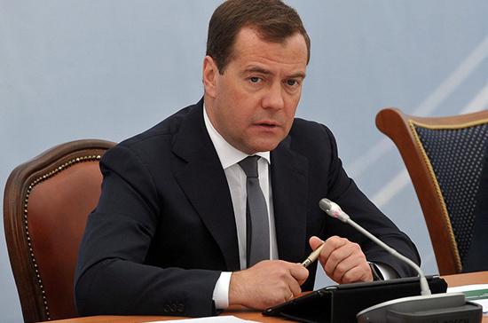Дмитрий Медведев выступит на Гайдаровском форуме — 2018 в РАНХиГС