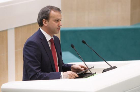 Дворкович считает, что электронная торговля должна регулироваться НДС ипошлинами
