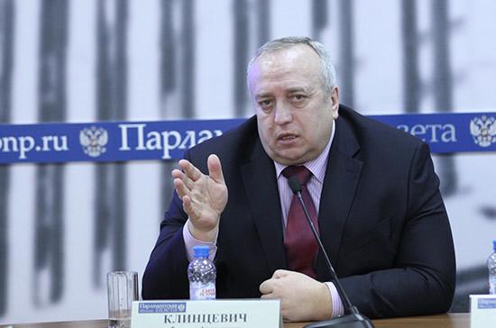 Клинцевич: США совместными учениями с Украиной демонстрируют гегемонистские устремления