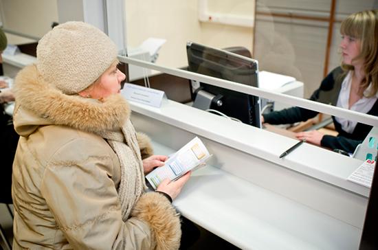 Подать жалобу на качество товаров и услуг россияне смогут через МФЦ