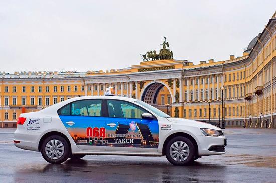 Депутаты отправят льготников в баню на такси