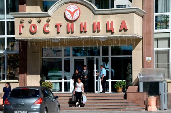 Государственная дума  приняла вовтором чтении законодательный проект  о систематизации  объектов туриндустрии