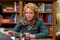 Матвиенко назвала работников СМИ важным элементом гражданского социума