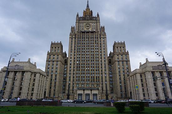 В МИД РФ назвали новые санкции США попыткой повлиять на ситуацию в России перед выборами