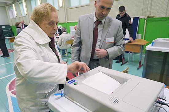 Памфилова не исключает использования удлиненного бюллетеня на выборах президента