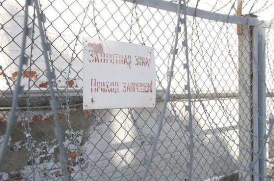 Достигших 19 лет заключённых предложили переводить в колонии-поселения