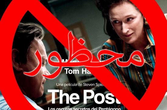 В Ливане запретили новый фильм Спилберга из-за связей режиссёра с Израилем