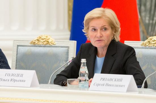 Голодец: в России усилят безопасность в школах