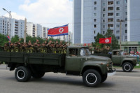 КНДР обвинила США в попытках сорвать диалог Сеула и Пхеньяна
