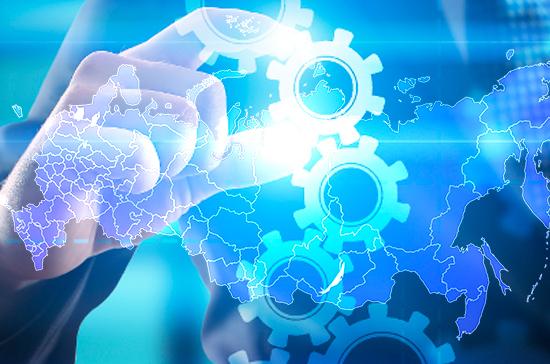 Перечень инновационных научно-технологических центров может быть расширен