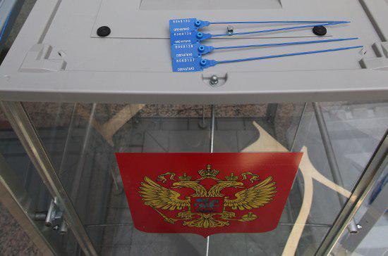 ВБашкирии будет организовано 37 временных избирательных участков