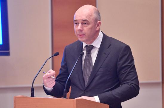 Силуанов уверил, что налоги в 2018г. расти небудут