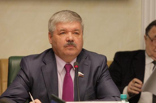 Юрий Неёлов стал членом Комитета Совета Федерации по Регламенту