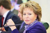 Матвиенко призвала оперативно решить проблему 50 миллионов гектаров «бесхозных» земель