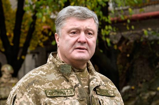 Порошенко приветствовал принятие закона о реинтеграции Донбасса