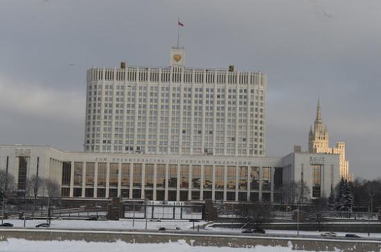 Правительство одобрило законопроект о производстве органической продукции