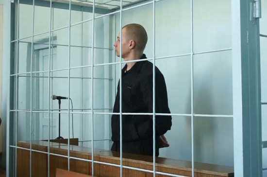 В Кемеровской области мошенника, обманывающего одиноких женщин, отправили в колонию особого режима