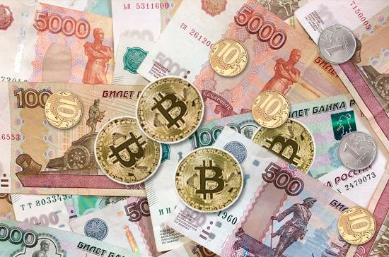 Россияне знают о биткоинах, но покупать криптовалюту не спешат