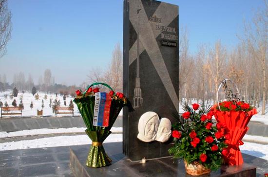 В столице Киргизии прошёл митинг-реквием в память о подвиге ленинградцев