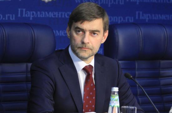 Железняк: украинский закон о псевдореинтеграции Донбасса срывает минские договорённости
