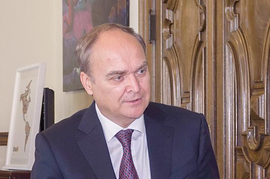 Российская Федерация готова наращивать взаимодействие сСША поСирии— Антонов