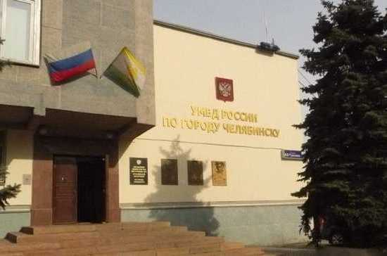 Челябинские полицейские задержали мужчину, сбежавшего из-под стражи на следственном действии