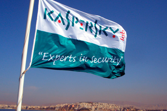 Лаборатория Касперского увеличила выручку на8% изаработала $698 млн