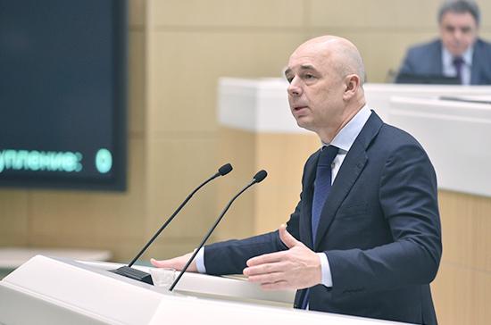 Промсвязьбанк станет опорным банком для гособоронзаказа, заявил Силуанов