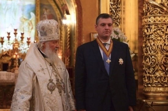 Леонид Слуцкий награжден орденом святого благоверного князя Даниила Московского