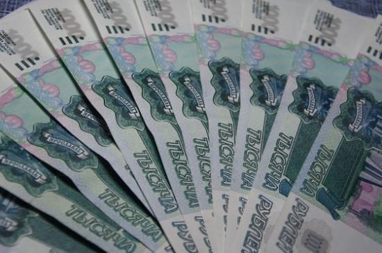 На повышение зарплат бюджетников выделят почти 15 млрд рублей
