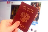 В соцсети скоро могут не пустить без паспорта