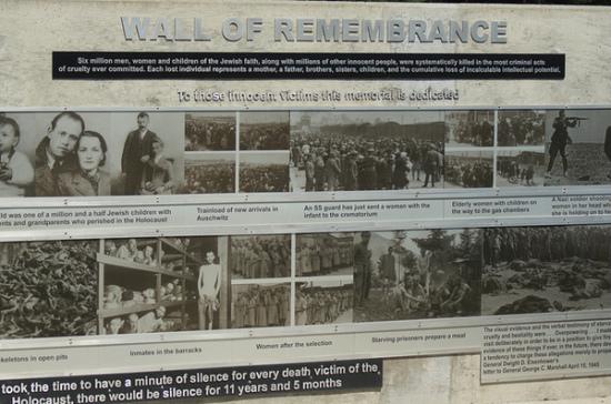 В Европарламенте пройдет мероприятие памяти жертв холокоста
