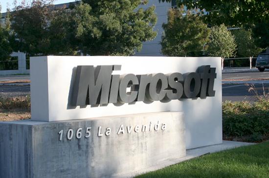 Microsoft может потерять миллиарды из-за ограничения продажПО организациям РФ