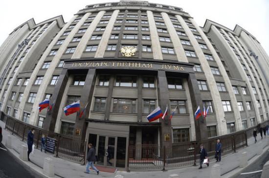 В комитете Госдумы одобрили реорганизацию судов в регионах