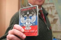 У каждого населённого пункта Донбасса должен появиться «брат» в России