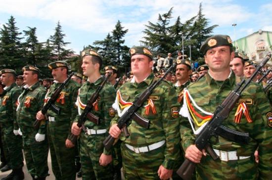 ГДратифицировала соглашение очастяхВС Южной Осетии всоставе армииРФ
