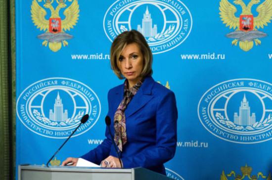 Захарова: Мырасполагаем сведениями опланах вмешательства ввыборы