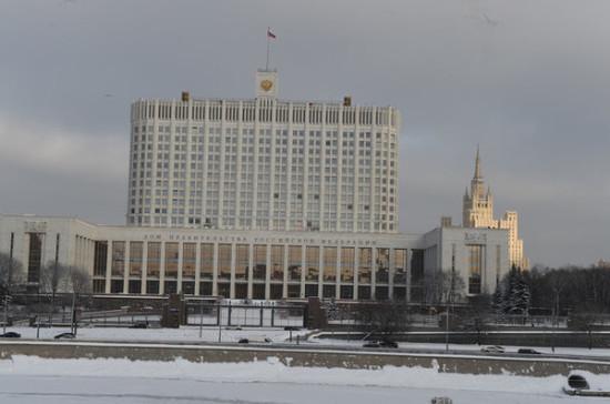 Ирина Потехина назначена замглавы Минобрнауки