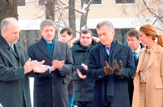 В центре Москвы открыли сквер Аргентинской Республики