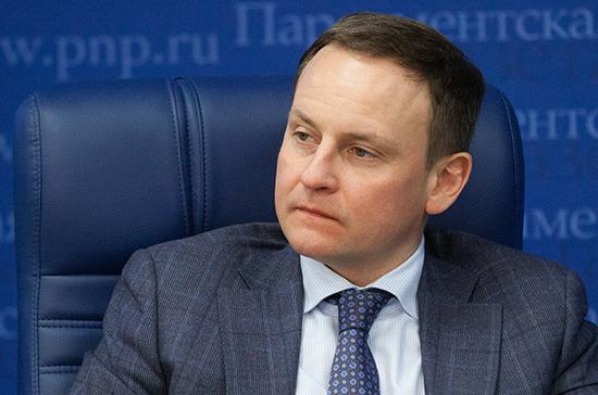 Сидякин призвал коллег поработать с проблемными объектами долевого строительства в регионах
